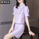 Dress Summer 2021 violet S M L XL XXL Middle-skirt Two piece set Short sleeve commute Doll Collar middle-waisted Solid color Three buttons One pace skirt puff sleeve Others 35-39 years old Type X Lingzi Feifei Ol style LZ21Q030363 More than 95% polyester fiber Polyester 100%