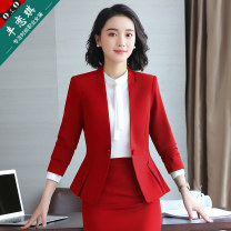 Professional dress suit S M L XL 2XL 3XL Winter of 2019 Long sleeves 7FLQas1127(1) Shirt coat other styles Suit skirt 25-35 years old Feng Lianqi Polyester 98% polyurethane elastic fiber (spandex) 2% Pure e-commerce (online only)