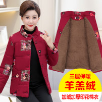 Middle aged and old women's wear Winter of 2019 Green, navy blue, jujube red, magenta, jujube red + Plush pants, magenta + Plush pants, green + Plush pants, navy blue + Plush pants fashion Cotton easy singleton  Decor 50-59 years old Cardigan thickening stand collar routine routine BK18001 pocket
