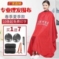Hairdressing cloth Fobol / hair companion Hairdressing cloth 27 months