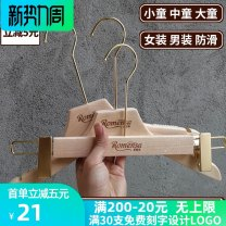 coat hanger 10 wood Pinshang public Wardrobe / cloakroom Solid color Korean style no Asia the republic of korea adult Chinese Mainland Guangxi Zhuang Autonomous Region Guilin City
