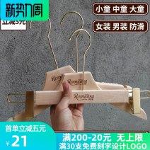 coat hanger 10 wood Pinshang public Wardrobe / cloakroom Solid color Korean style no Asia the republic of korea adult Chinese Mainland Guangxi Zhuang Autonomous Region Guilin City