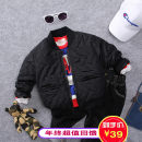 Plain coat Other / other male spring and autumn college Zipper shirt No model thickening nothing Solid color chemical fiber square neck W8001 Polyester 100% Class B