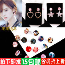 Other DIY accessories Other accessories Acrylic acetate stud accessories RMB 1.00-9.99 brand new Fresh out of the oven Jasmine jewelry