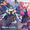 Cosplay women's wear suit goods in stock Over 6 years old [M pre sale, others in stock] full range of singer salfini game L,M,S,XL You Wo Wo Salfeni