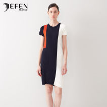 Dress Spring of 2019 Camel blue S M Mid length dress commute High waist Others 35-39 years old JEFEN / Giffen literature J118BM778558 31% (inclusive) - 50% (inclusive) nylon Viscose fiber 63.3% polyamide fiber 36.7% Same model in shopping mall (sold online and offline)