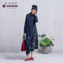 Dress Autumn 2020 Navy Blue S M L XL Mid length dress other Long sleeves Crew neck Loose waist Broken flowers Socket A-line skirt routine 30-34 years old Type A A life on the left Patchwork printing More than 95% wool Wool 100%
