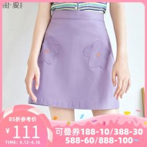 skirt Spring 2020 S M L violet Short skirt fresh High waist A-line skirt other Type A 25-29 years old QA20_ AK205C More than 95% other Le Jardin dart / Shuxia cotton Cotton 100% Pure e-commerce (online only)