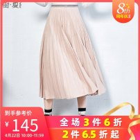 skirt Autumn of 2019 S M L Cornus officinalis powder Mid length dress commute Natural waist Pleated skirt Solid color Type A 25-29 years old More than 95% Le Jardin dart / Shuxia polyester fiber Crimping Retro Polyester 100% Pure e-commerce (online only)