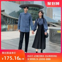 Dress Autumn 2020 Women's suit (shirt + strap skirt) - g44, men's suit (shirt + black trousers) - Q45 S,M,L,XL,2XL,3XL longuette Two piece set commute middle-waisted Solid color straps 18-24 years old Type A Other / other P55594 81% (inclusive) - 90% (inclusive) Cellulose acetate