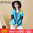 pizex female Air tex other other 1501-2000 yuan one thousand six hundred and ninety-nine Watermelon / light green / dark red SMLXLXXL Winter spring autumn AT1A17W6085 Waterproof, windproof, breathable, wearable, warm, waterproof and breathable Winter 2015 China Two piece set 5000mm and below pizex
