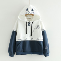 Sweater / sweater Autumn of 2018 Blue Plush, gray plush, white plush, black plush Average size Long sleeves routine Socket singleton  routine Hood Straight cylinder Sweet 18-24 years old 81% (inclusive) - 90% (inclusive) cotton Intradermal bile duct solar system