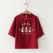T-shirt Red rabbit short sleeve, black buckle skirt, white plum, black plum, white skirt, black skirt, white gourd, black gourd S,M,L,XL Summer 2020 Short sleeve V-neck easy routine Sweet cotton 96% and above 18-24 years old youth Cartoon animation Other / other Print, fringe Mori