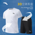 Sports suit Anta male Short sleeve Crew neck Pant Socket Summer 2021 Sports & Leisure Running clothes