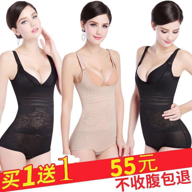 Body shaping suit Other / other Skin color, skin color, skin color, black, black XS is suitable for 90-110 kg, s is suitable for 111-125 kg, M is suitable for 126-140 kg, l is suitable for 141-160 kg, XL is suitable for 161-180 kg, XXL is suitable for 181-210 kg camisole Thin money Solid color sexy