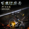 Fishing rod Daiwa / 100 MW two thousand 1501-2000 yuan Rock fishing rod Japan Ocean beach fishing, ocean boat fishing, ocean rock fishing, rivers, lakes, reservoirs, ponds and streams carbon Spring 2017 Superhard tuning no Section 5 1.01m 1.1 mm 19.3 mm 145 G