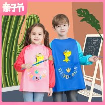 Reverse dressing yes S: 60-90cm, 0-3 years, M: 90-110cm, 3-6 years, l: 110-125cm, 6-9 years, XL: 125-145cm, 9-12 years Cartoon animation Polyester 90% other 10% Wonderful bear other other qmx20630 Spring 2020 12 months, 18 months, 2 years old, 3 years old, 4 years old, 5 years old, 6 years old
