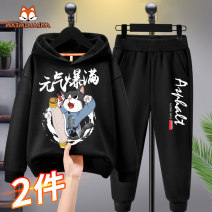 suit Mimi Mecca 110cm 120cm 130cm 140cm 150cm 160cm 165cm male spring and autumn leisure time Long sleeve + pants 2 pieces routine There are models in the real shooting Socket No detachable cap Cartoon animation cotton children Expression of love MM2101231046 Class B Cotton 83% polyester 17%