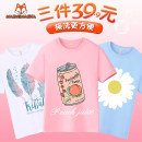 T-shirt Mimi Mecca 110cm 120cm 130cm 140cm 150cm 160cm 165cm female summer Short sleeve Crew neck Cartoon There are models in the real shooting nothing Pure cotton (100% cotton content) Cartoon animation Cotton 100% MM2001081803 Class B other Spring 2020 Chinese Mainland Hubei province Wuhan City
