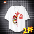 T-shirt Mimi Mecca 110cm 120cm 130cm 140cm 150cm 160cm male All seasons Short sleeve Crew neck Hip hop There are models in the real shooting nothing Pure cotton (100% cotton content) Cartoon animation Cotton 100% MM2101231146 Class B other Spring 2021 Chinese Mainland Hubei province Yichang City