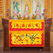 tablecloth 1 meter, 1.2 meter, 1 meter Dragon and Phoenix