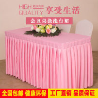 Tablecloth / table flag / chair cover / cushion 120 * 40120 * 60140 * 40140 * 60160 * 40160 * 60180 * 40180 * 60, full size customized, customized flannelette, order before 16:00, delivery on the same day Hua Jun Others