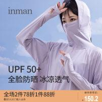 Other accessories Inman / Inman Summer 2021