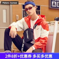 Jacket Meters Bonwe Youth fashion Red and white group, black and white group 170/M,165/S,185/XXL,180/XL,175/L routine standard Other leisure autumn Polyester 100% Long sleeves Wear out Hood youth routine Zipper placket other Closing sleeve other other