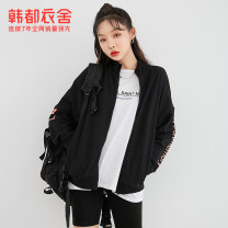 Sweater / sweater Autumn 2020 XS S M L Long sleeves routine Cardigan singleton  routine stand collar easy commute other letter 18-24 years old 96% and above Hstyle / handu clothing house Korean version cotton Cotton 100% Pure e-commerce (online only) zipper