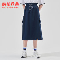 skirt Autumn 2020 S M L Navy Blue Mid length dress Versatile Natural waist Solid color 18-24 years old RN0049 51% (inclusive) - 70% (inclusive) Hstyle / handu clothing house cotton Three dimensional decoration of agaric pocket