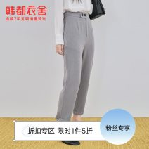 Casual pants Khaki grey S M L Spring 2021 Ninth pants Straight pants High waist commute routine 25-29 years old PV9231. Hstyle / handu clothing house Korean version Polyester 65% viscose 32% polyurethane elastic 3% Pure e-commerce (online only)