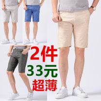 Casual pants Others Youth fashion Hemp 887 pants , Hemp 888 pants , Hemp 889 pants , Hemp 890 pants M,L,XL,2XL,3XL thin Pant Other leisure easy Micro bomb Ma 887 summer youth tide 2021 middle-waisted Straight cylinder Cotton 65% new polyester 35% Pocket decoration No iron treatment Solid color hemp