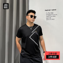 T-shirt Youth fashion black routine 4XL 5XL 6XL 2XL 3XL Joglakol / jorag Short sleeve Crew neck easy Other leisure summer C1237 Cotton 94.5% polyurethane elastic fiber (spandex) 5.5% Large size routine tide Summer 2021 Geometric pattern printing cotton Pure e-commerce (online only)