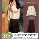 Women's large Spring 2021 sweater Two piece set commute easy thickening Cardigan Long sleeves Solid color Korean version square neck routine routine K9-24HCG3542-B Dear bird 18-24 years old longuette Viscose (viscose) 50% polyamide (nylon) 28% polyester 22% Pure e-commerce (online only) Pleated skirt