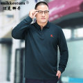 T-shirt Fashion City Grey dark green black army green white Red Navy Blue routine L XL 2XL 3XL 4XL 5XL Mikkestum / Mike Shidan Long sleeves Lapel easy daily autumn MKSD-19GS89252 Cotton 73.5% polyester 26.5% Large size routine Business Casual Knitted fabric Autumn of 2019 Solid color Embroidered logo
