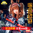 Cosplay women's wear suit goods in stock Over 14 years old Angelina's hair belt comic L,M,S,XL