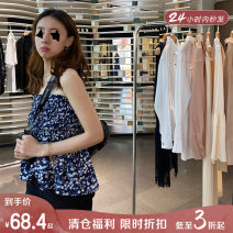 skirt Summer 2020 S,M,L Tibetan youth, Tibetan Youth pre sale Middle-skirt commute Cake skirt Broken flowers Type A 18-24 years old QQ200475 Other / other polyester fiber Retro
