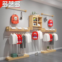 Clothing display rack clothing wood Fg683. Combination Multi skill