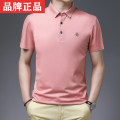 T-shirt Fashion City Black, blue, pink, dark green thin 165,170,175,180,185,190 Bonin Short sleeve Lapel standard Other leisure summer 1818-73102 Polyester 48.2% regenerated cellulose 27.3% cotton 24.5% youth routine Business Casual Solid color Embroidered logo No iron treatment