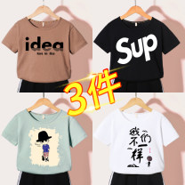 T-shirt summer leisure time There are models in the real shot nothing Cotton 100% LE1905011734 Class B Sweat absorption Summer 2020 male NGGGN cotton Cartoon animation Short sleeve Crew neck Hubei province Chinese Mainland Wuhan City 110cm 120cm 130cm 140cm 150cm 160cm 165cm