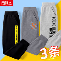 trousers NGGGN male 110cm 120cm 130cm 140cm 150cm 160cm 165cm spring and autumn trousers motion There are models in the real shooting Sports pants Leather belt High waist cotton Don't open the crotch Cotton 83% polyester 17% Class B Spring 2021 Chinese Mainland Hubei province Yichang City