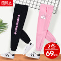 trousers NGGGN female spring and autumn trousers motion There are models in the real shooting Casual pants Leather belt middle-waisted cotton Don't open the crotch Cotton 83% polyester 17% LE1903061443 Class B LE1903061443 Autumn 2020 Chinese Mainland Hubei province Wuhan City