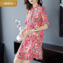 Dress Summer 2020 Picture color S M L XL Middle-skirt singleton  Short sleeve street stand collar middle-waisted Socket routine Breast wrapping 25-29 years old isaly LY4722 More than 95% silk Mulberry silk 100% Europe and America