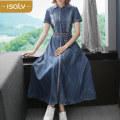 Dress Summer 2020 blue S M L XL XXL Mid length dress singleton  Short sleeve street middle-waisted routine Breast wrapping 25-29 years old isaly LY4550 More than 95% other Other 100% Europe and America