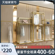 Clothing display rack clothing stainless steel Duckweed 1 main link Guyiter