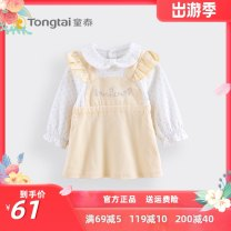 Sweater / sweater Tong Tai Yellow, pink female 73cm,80cm,90cm,100cm spring and autumn nothing trend routine Pure cotton (100% cotton content) Solid color Cotton 100% T11J4376 Class A