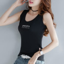 Vest sling Summer 2021 M L XL XXL singleton  routine Self cultivation commute I-shaped Solid color 18-24 years old 91% (inclusive) - 95% (inclusive) cotton Lianzhifeng printing Cotton 95% polyurethane elastic fiber (spandex) 5% Pure e-commerce (online only)