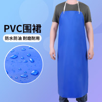 apron 65 silk PVC white apron 65 silk PVC blue apron 65 silk PVC green apron 65 silk PVC dark blue apron Sleeveless apron antifouling Simplicity PVC Personal washing / cleaning / care Average size Shia Mandi public no like a breath of fresh air