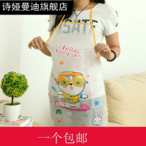 apron Cartoon cat robot cat smile face glasses dog rabbit panda elephant Tigress yellow duck Sleeveless apron antifouling Cartoon PVC Household cleaning w4GKT Shia Mandi
