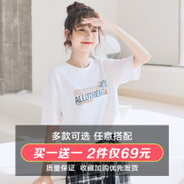 T-shirt S M L XL Summer 2021 Short sleeve Crew neck easy Regular routine commute cotton 96% and above Korean version Cute Xiaoya axy21032702 Cotton 100% Pure e-commerce (online only)